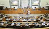 تعليق العمل بمجلس الأمة الكويتي لحين تشكيل حكومة جديدة