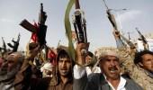 منظمة حقوقية يمنية: ميلشيات الحوثي قتلت 510 مدنيين في إب