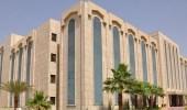 الخدمة المدنية تعتمد وثيقة موحدة للبدلات والتعويضات