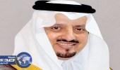 أمير عسير: مجمع الملك سلمان للحديث الشريف شاهد على الدور الريادي للمملكة