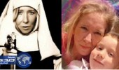 مغنية الراب البريطانية علامة استفهام في تنظيم داعش