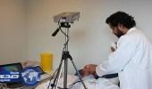 كاميرا جديدة تكشف الأعضاء الداخلية للإنسان