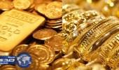 الذهب يغلق على ارتفاع عند 1280.90 دولار للأوقية
