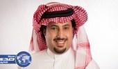 الناصر: قرارات هيئة الرياضة تجعلنا نطمح لمستقبل أفضل