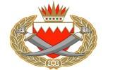 البحرين تسجن 19متهماً بالتخابر مع الحرس الثوري الإيراني