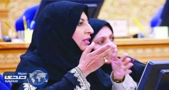 سعودية.. أول امرأة عربية في منظمة الصحة العالمية