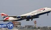 إفلاس شركة طيران يتسبب في تعليق 100 ألف بريطاني