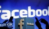 فيس بوك يفرض قيود على الإعلانات قبل الانتخابات الأمريكية