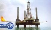 الإمارات تخفض إنتاجها النفطي 139 ألف برميل