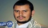 الجيش اليمني يكشف عن عملية عسكرية واسعة تستهدف زعيم الحوثيين