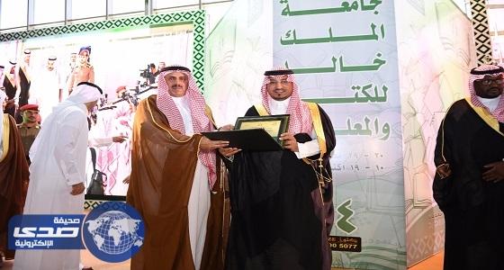 بالصور.. نائب أمير عسير يرعى افتتاح معرض جامعة الملك خالد للكتاب