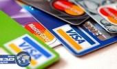 """"""" جوجل """" تعتزم إدارة بطاقات الائتمان عبر الإنترنت"""