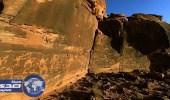 بالصور.. تفاصيل أكبر متحف مفتوح للنقوش الصخرية في الجزيرة العربية