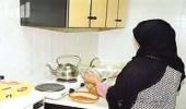 الجوازات تلزم العامل المنزلي بالمقابل المالي