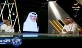 العجمة يعلق على ابتعاد الأمير خالد بن عبدالله عن الوسط الرياضي