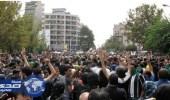 تظاهر آلاف الإيرانيين ضد النظام سارق أموالهم
