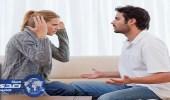 احذري هذه الأمور خلال ممارسة العلاقة الزوجية