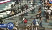 بالفيديو.. مشاجرة بالأسلحة البيضاء بين الجماهير في دوري باراجواي