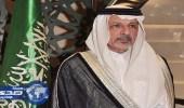 سفيرنا في القاهرة يزور مصابي حادث الواحات الإرهابي