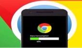 """"""" جوجل كروم """" يطلق وظيفة جديدة لتوفير باقة الإنترنت"""