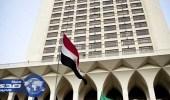 الخارجية المصرية: سياسات إيران تؤثر على الأمن القومي العربي
