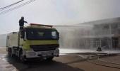 الدفاع المدني يخمد حريق التهم محلاً في صامطة