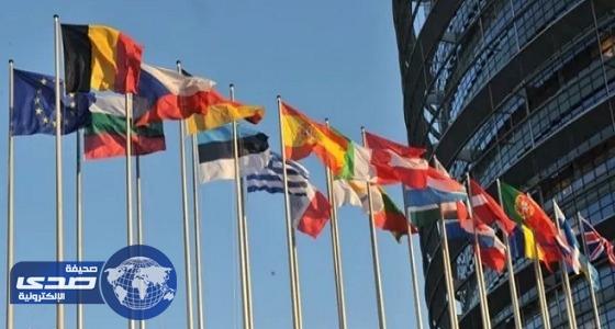 """الاتحاد الأوروبي يطالب تحصيل 250 مليون يورو من """" أمازون """""""