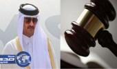 ماليزيا تلاحق أمير قطر بـ4 قضايا مالية قيمتها مليار و 181 مليون ريال