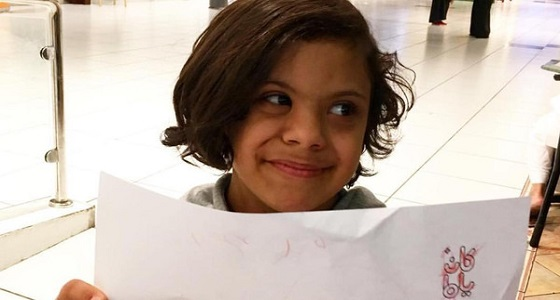 بالصور| طفلة سعودية تنتصر على مرض التوحد بالرسم