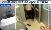 """فيديو  رغم تعرضه للضرب المبرح.. حارس """" صراف آلي """" يحميها من السرقة"""