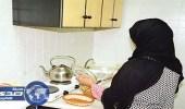 خادمتان آسيويتان يعتديان بالضرب على مواطنة سعودية