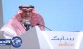 وزير العمل: المملكة أولت أهمية بالغة لتنمية الموارد البشرية