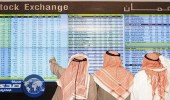 تراجع بورصة الأردن بنسبة 0.15%