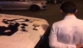 ضبط 3 أشخاص بحوزتهم سلاح وحبوب مخدرة في خميس مشيط