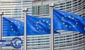 الاتحاد الأوروبي: تخصيص 150 مليون يورو لليمن