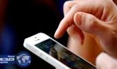 آيفون يطرح 3 تطبيقات جديدة