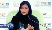 الأميرة ريما بنت بندر: تنظيم أول بطولة محلية بارالمبية الشهر المقبل