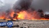 داعش يُضرم النيران في آبار نفط الحويجة بالعراق