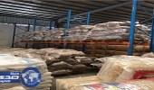 """توزيع سلع غذائية بـ 450 ألف ريال على مستفيدي """" بر تيماء """""""