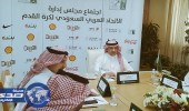 اتحاد الكرة يقرر زيادة نسبة رخص اللاعبين المحترفين السعوديين والأجانب والمدربين