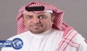 """بالصوت.. متحدث """" جامعة الإمام """" يوضح حقيقة تفتيش جوالات الطالبات"""