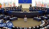 استئناف أعمال القمة الأوروبية في بروكسل