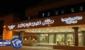 استئصال 34 ورما ليفيا من رحم امرأة في مستشفى الإمام عبدالرحمن الفيصل
