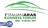 قطاع الأعمال يشارك في المنتدى العربي الإيطالي الأول بميلانو الخميس