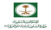 البلديات تحذر المخالفين بعد انتهاء مهلة تصحيح محطات الطرق الإقليمية الشهر القادم