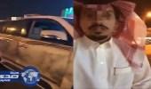 بالفيديو.. الشاب المغامر مُنقذ محطة الوقود بالرياض يروي تفاصيل ما حدث