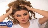 بالفيديو.. حركات مريم حسين مع صديقاتها تثير سخرية جمهورها