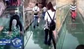 بالفيديو.. جسر زجاجي يتصدع أثناء عبور السياح عليه