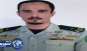 قرار بترقية قاتل إرهابي قصر السلام لرتبة ملازم
