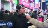 بالفيديو.. مبتعث يروي تفاصيل تعرضه لظروف قاسية في نيويورك